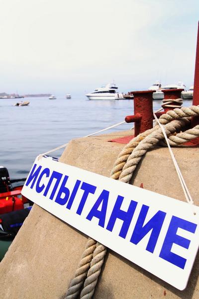 Владивосток Бот Шоу фото Елена Белова Leto.primpogoda.ru